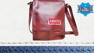 Мужская бордовая сумка-планшет с вышивкой купить в Украине. Обзор