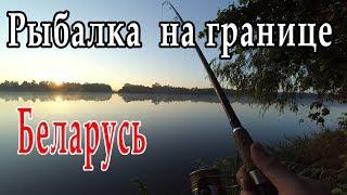 Вы должны это увидеть Природа которую редко видят туристы в Беларуси. Активный отдых на Днепре.