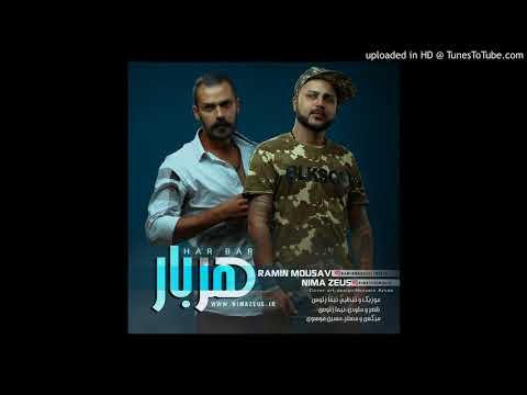 Nima zeus - Harbar ( & Ramin Mousavi ) 2017 _ نیما زئوس هربار