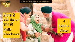 Respect Your Parents : Malki Randhawa | Folk Style | Latest Punjabi Songs | Old Town Music