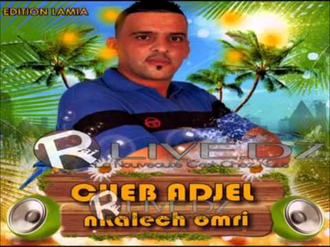 Cheb Adjel Live - Kteb Alia El Habss 2013 - YouTube.MP4