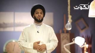 بالفيديو : برنامج عقل ودين: الإيمان بالله بين الفطرة والعلم
