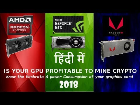 Hindi Is Your Graphics Card Profitable To Mine Crypto In 2018 Using Whattomine And Nicehash Youtube Is gpu mining still worth it? youtube