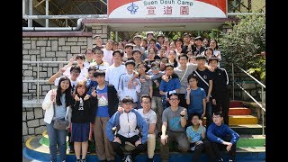 Publication Date: 2018-04-19 | Video Title: 五旬節中學福音營2018
