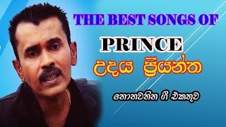 Baixar Prince Udayapriyantha  Top Music collection 2019 - ප්රින්ස් උදය හොඳම ගීත එකතුව Sri Lankan Songs