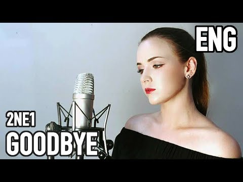 (Mikutan) Goodbye - 2NE1 (English cover)