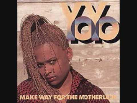 Yo-Yo - You Cant Play with My Yo-Yo (Uncut)