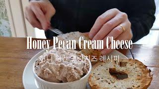 베이글 크림치즈, 뉴욕갈필요 없는맛 ! Honey Pe…
