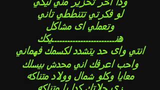 فشخ حلا شرموطة شات اغلي صحاب