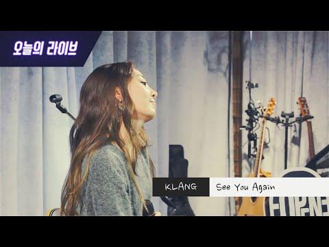 [Danalmusic_Live] KLANG - See You Again