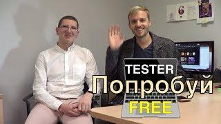 Бесплатные ОNLINE Уроки Для Начинающих Программистов / Тестировщиков