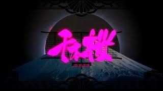 【男4人で】千本桜【歌ってみた】