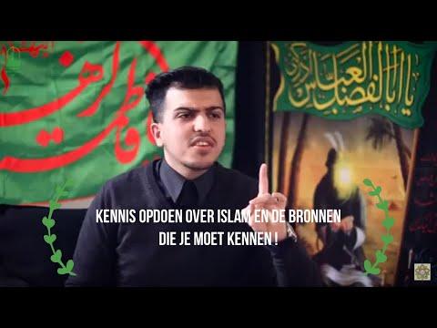 Kennis opdoen over Islam en de bronnen die je moet kennen !