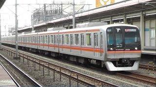 (新幹線型構造駅)東京メトロ東西線 原木中山駅