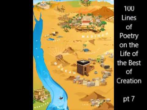 100 Lines of Poetry on the Best of Life of the Best of Creation Part 7