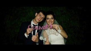 Свадебный клип Антон & Женя 2 июля 2016 год