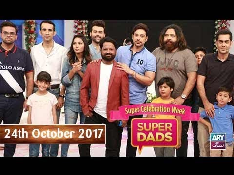 Salam Zindagi With Faysal Qureshi - 24th October 2017 - Ary Zindagi