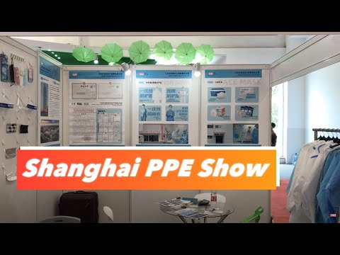 China (shanghai) International Epidemic-Prevention Materials Cross-Border Procurement Fair (2020)