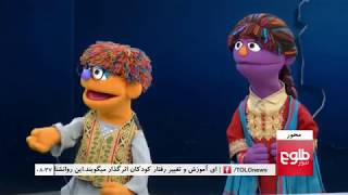 MEWHAR: Educational TV Programs Have Positive Effect On Children