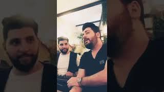 ليه الجرح (فضل شاكر) _جاد خليفة / عدي السليمان