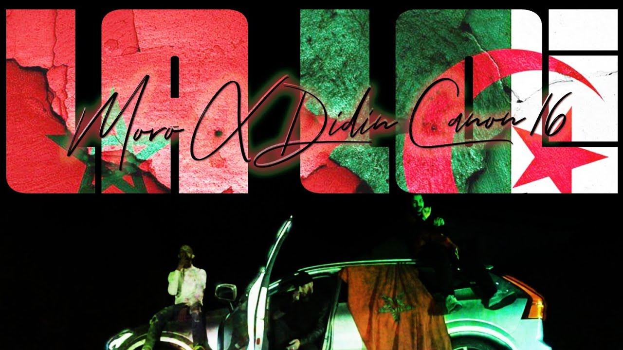 Download MORO - LA LOI FEAT DIDINE CANON 16