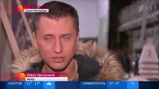"""Павел Прилучный на Первом о 3 сезоне """"Мажора"""""""