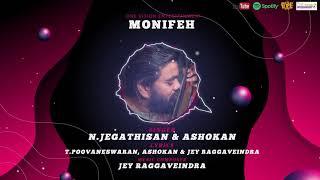 Kathal Oru Payanam Album Songs   Dhilip Varman   Jey Raggaveindra   One Vision Entertainment