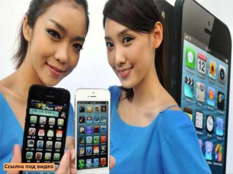 Купить Айфон 5s в Красноярске