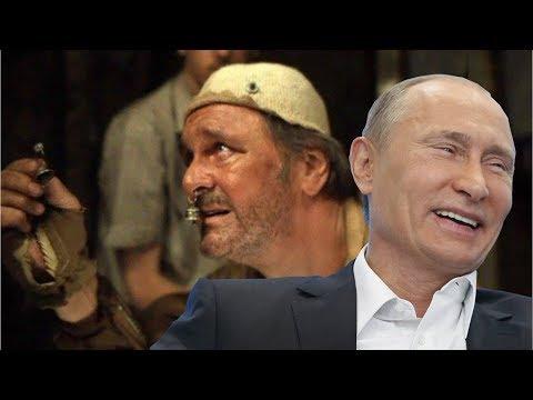 День России: как