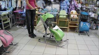 Санки-коляска Ника детям 4. Обзор