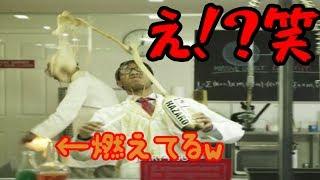 【警告!!】※主チャンネルです(笑)爆笑!久々にアホ全開w【skate3#1】 thumbnail