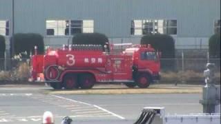 航空局の消防車【熊本空港/RJFT】 thumbnail