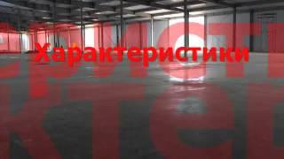 видео Образец полировки бетонного пола в Уральских Авиалиниях