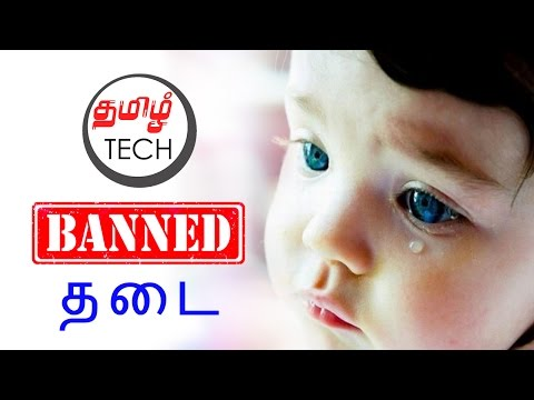 TAMIL TECH NANBA #2 LIVE CHAT : TAMIL TECH  BANNED :(