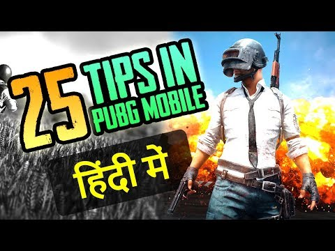 Top # 25 Tips & Tricks for Beginners | Pubg Mobile | In Hindi | BlackClue Gaming