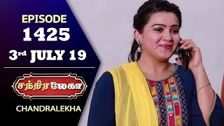 chandralekha-serial-episode-1425-3rd-july-2019-shwetha-dhanush-nagasri-arun-shyam