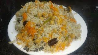Kabuli Chana Pulao Tasty Biryani