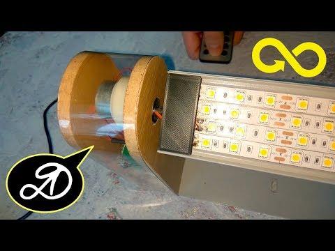 Супер идея!!! LED Cветильник бесконечного вращения на подшипниках (на Ардуино C ИК управлением)