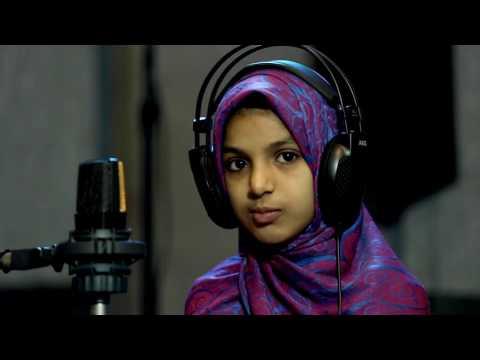 Muthu Rasool Madhu ganam | Fathima Safa | Essaar media