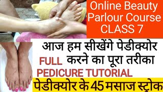 Learn How to do Pedicure Step by Step!!Online Beauty Parlour Course