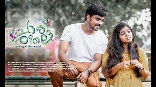 CHARUSHEELE | ചാരുശീലെ | Malayalam Music Video | Siddharth Menon| Anoop Nirichan| Babu TT |