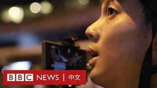 香港逃犯條例 | 721全記錄:衝擊中聯辦,上環清場,元朗無差別襲擊- BBC News 中文