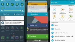 Обзор оболочки TouchWiz и советы как сделать лучше.