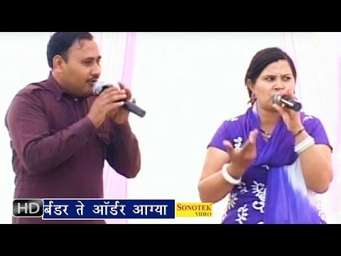 Border Te Order Aagya || बॉर्डर ते ऑर्डर आग्या || Baby Manju Sharma || Haryanvi Ragni