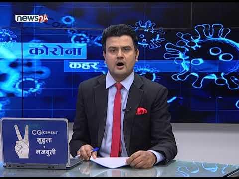 MORNING NEWS HEADLINES 2076_12_20 - NEWS24 TV