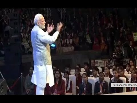FULL VIDEO : Pariksha par Charcha...PM Narendra Modi Interacting With Students 2018...Exam Stress