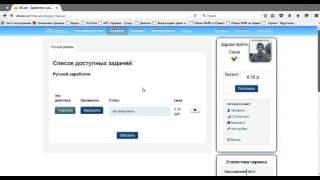 Заработать в контакте vkserfing Раскрутка сайтов