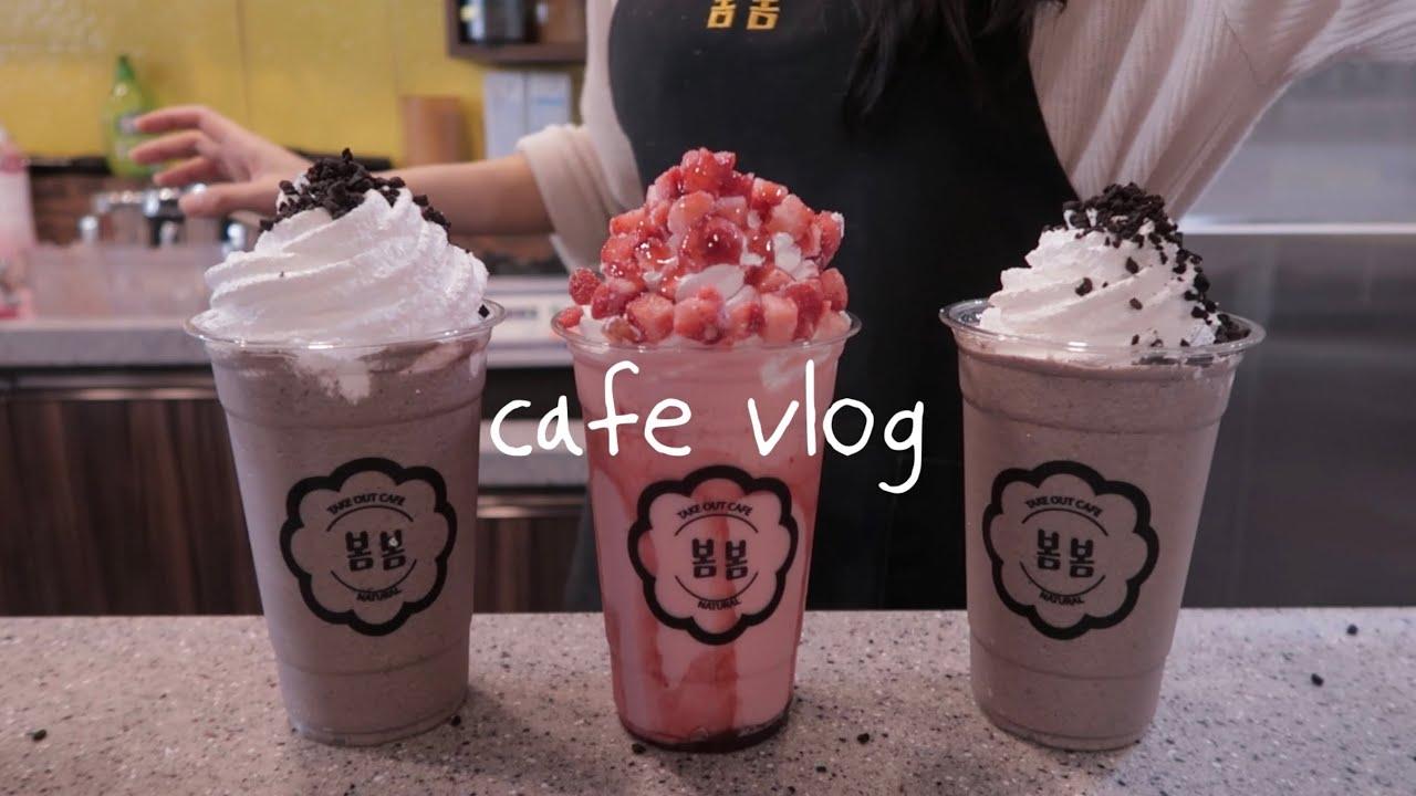 ENG) cafe vlog| 카페 봄봄 브이로그 🌼|카페 알바 브이로그| 음료 제조 영상
