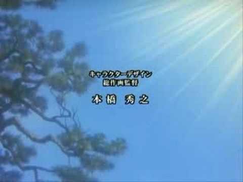 Download Ayashi no Ceres opening