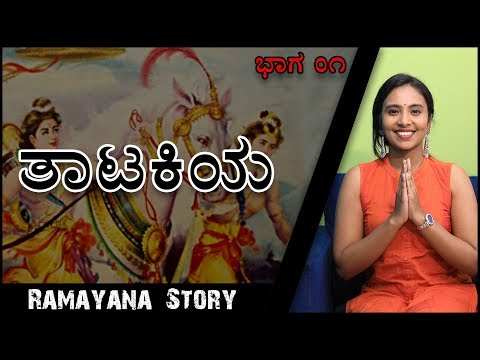 ramayana-stories-by-dr-janvi-jyothi-|-demon-tataka-|-part-1-|-kannada-video-|-naya-tv